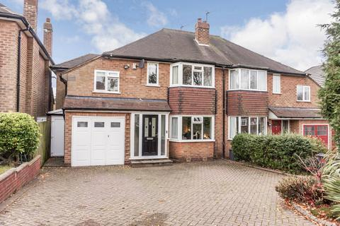 4 bedroom semi-detached house for sale - Russell Bank Road, Sutton Coldfield
