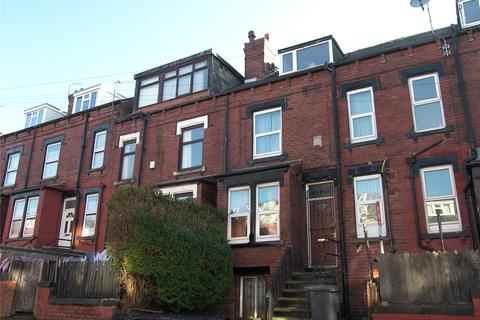 2 bedroom terraced house for sale - Clifton Terrace, Leeds