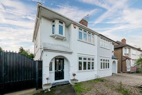 3 bedroom semi-detached house for sale - Kingsfield Drive, Enfield