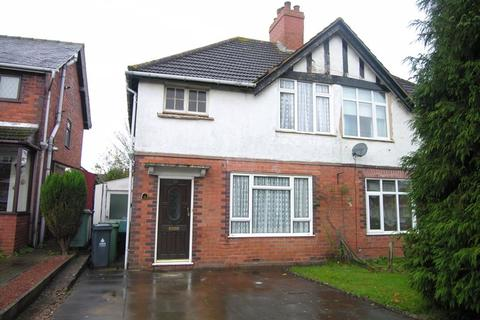 3 bedroom semi-detached house for sale - Yew Tree Road, Walsall