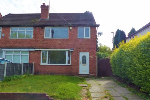 3 bedroom semi-detached house for sale - Aldridge Road, Great Barr