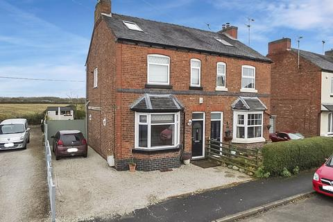 3 bedroom semi-detached house for sale - Holly Mount, Shavington