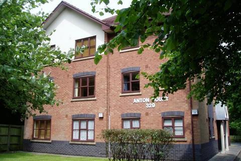 1 bedroom flat to rent - Anton Court, Hagley Road, Edgbaston.