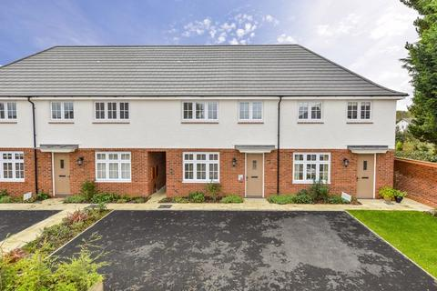 4 bedroom terraced house for sale - Berry Close, Great Bowden