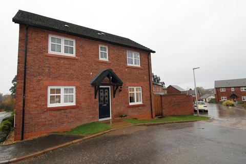 3 bedroom semi-detached house for sale - Rookery Lane, Bongate Cross, Appleby-in-Westmorland, CA16