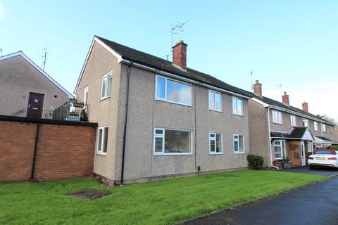 2 bedroom ground floor flat for sale - Bunting Close, Ilkeston, DE7
