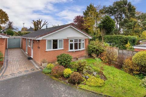 2 bedroom detached bungalow for sale - 6, Saffron Gardens, Penn, Wolverhampton, West Midlands, WV4