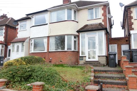 3 bedroom semi-detached house for sale - Gilbertstone Avenue, South Yardley, Birmingham