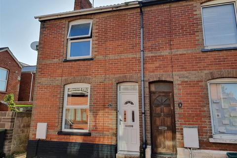 3 bedroom terraced house for sale - Beautifully Presented nr Town