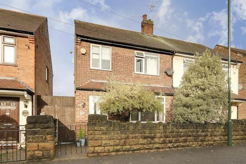3 bedroom semi-detached house for sale - Bannerman Road, Bulwell, Nottinghamshire, NG6 9HX