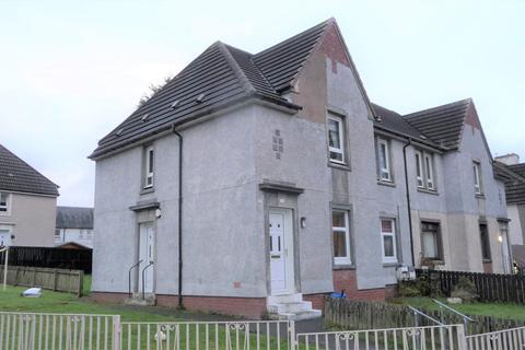 2 bedroom apartment for sale -  Alexander Avenue,  Glasgow, G71