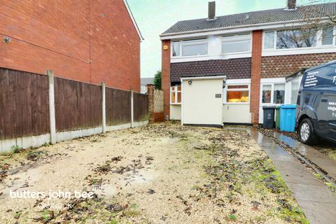 3 bedroom end of terrace house for sale - Colinwood Close, Great Wyrley