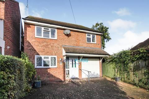 3 bedroom detached house for sale - Upton Court Road - No Onward Chain - Castleview Catchment