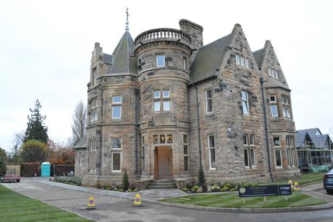 3 bedroom apartment for sale - Avon Hall Gardens, Bo'ness Road, Grangemouth, Falkirk, FK3 9BF
