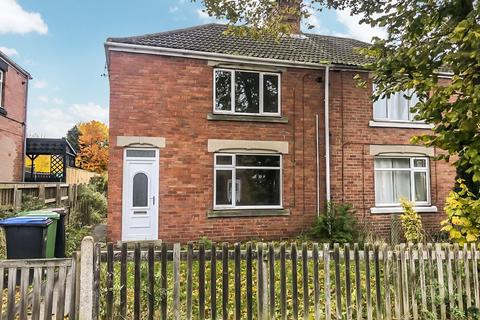 2 bedroom semi-detached house for sale - Lime Road, Ferryhill, Durham, DL17 8DL