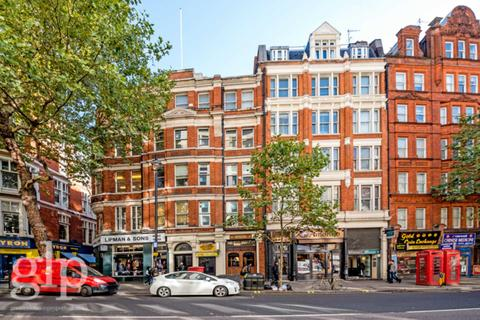 Studio to rent - Charing Cross Road, Covent Garden, WC2H