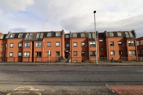2 bedroom ground floor flat for sale - Flat 3 Elm Court 97 Main Street Milngavie G62 6JQ
