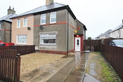 2 bedroom semi-detached house for sale - 9 Carmichael Street, Law