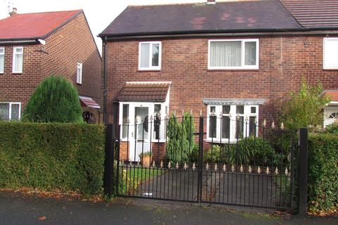 3 bedroom end of terrace house for sale - Burbage Road, Newall Green, Manchester, M23