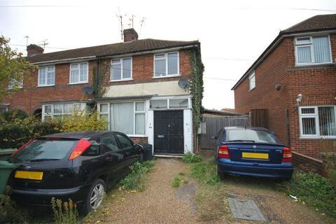 1 bedroom flat for sale - Weedon Road, Aylesbury, Buckinghamshire