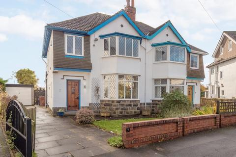 3 bedroom semi-detached house for sale - Weetwood Court, Weetwood