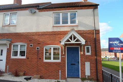 2 bedroom end of terrace house to rent - Hamilton