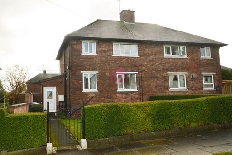 2 bedroom semi-detached house for sale - Spa View Road, Sheffield, S12