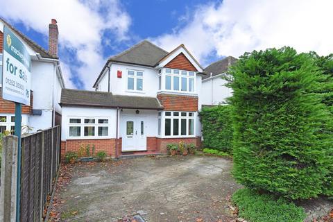 3 bedroom detached house for sale - Cranmore Lane, Aldershot