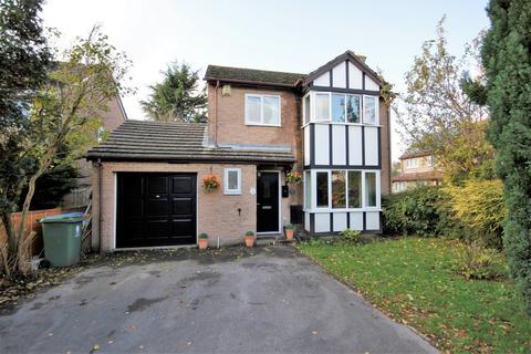 4 bedroom detached house for sale - Kingcup Avenue, Locks Heath