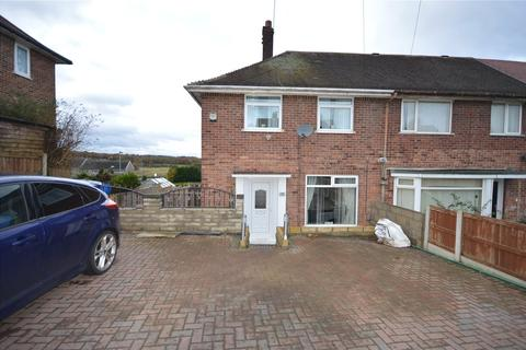 2 bedroom terraced house for sale - Aberfield Drive, Leeds, West Yorkshire