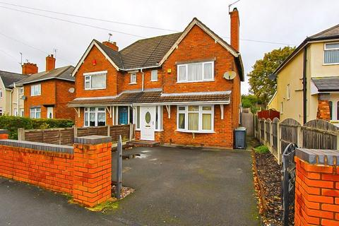 3 bedroom semi-detached house for sale - Beeches Road, Walsall