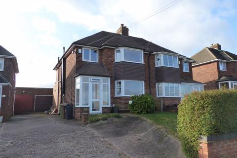 3 bedroom semi-detached house for sale - Doe Bank Lane, Great Barr
