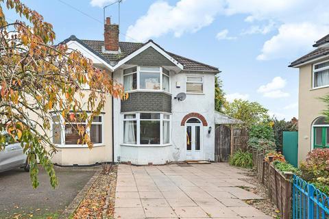 3 bedroom semi-detached house for sale - Lyttleton Avenue, Halesowen, West Midlands, B62 9EB