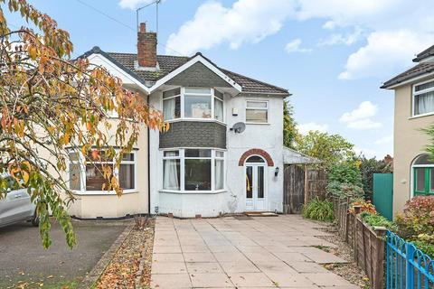 3 bedroom semi-detached house for sale - Lyttleton Avenue, Halesowen, West Midlands, B62 9EB