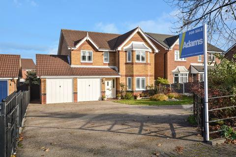 4 bedroom detached house for sale - Walsingham Drive, Sandymoor