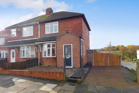 2 bedroom semi-detached house for sale - Roydene Crescent, Leicester