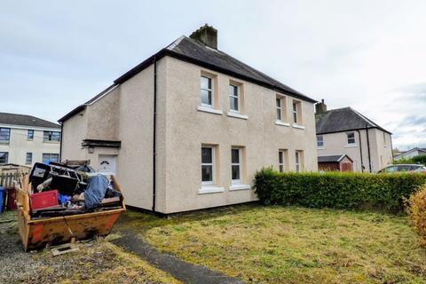2 bedroom semi-detached house for sale - Milton Crescent, Carluke
