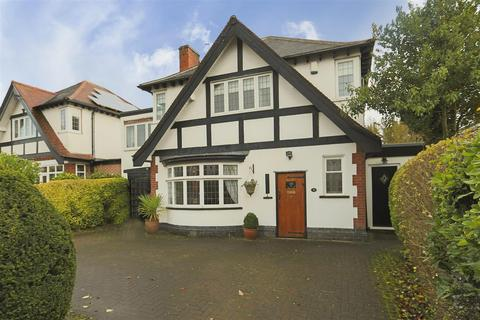 4 bedroom detached house for sale - Sandfield Road, Arnold, Nottinghamshire, NG5 6QB