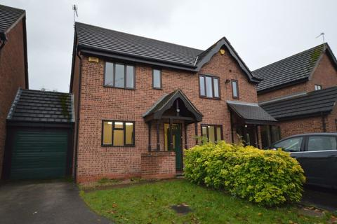 2 bedroom semi-detached house to rent - Deepdale Close, Gamston