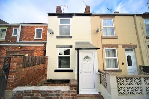 2 bedroom end of terrace house for sale - Willan Drive, Catcliffe, Rotherham