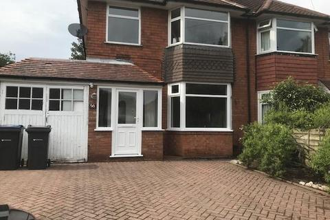 3 bedroom semi-detached house to rent - Antrobus Road, Sutton Coldfield, B73 5EJ