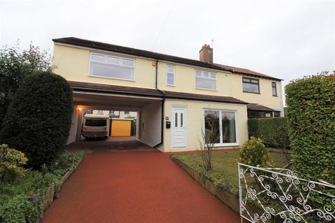 3 bedroom semi-detached house for sale - Exley Gardens, Exley, Halifax