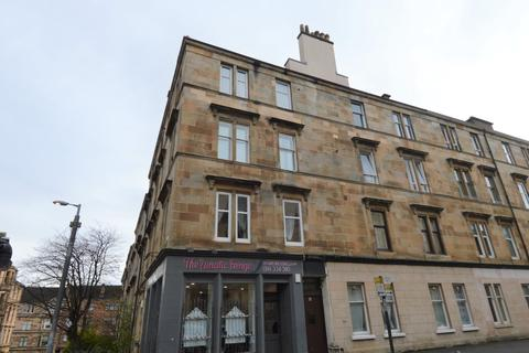 2 bedroom flat for sale - Bank Street, Glasgow West End