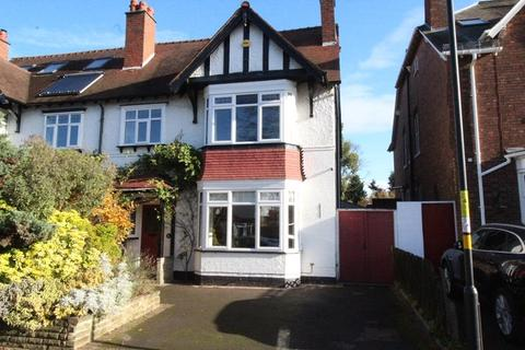 4 bedroom semi-detached house for sale - Southam Road, Hall Green, Birmingham