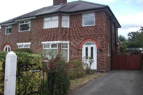 4 bedroom house share to rent - Cheyney Road