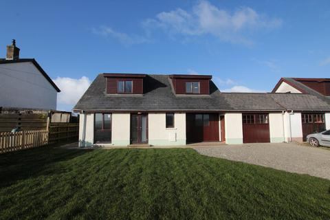 4 bedroom detached house for sale - Betws Ifan, Beulah, Newcastle Emlyn, SA38