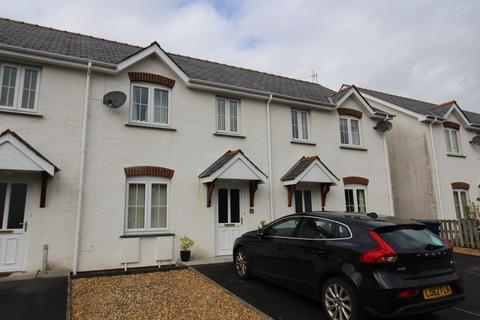 3 bedroom terraced house for sale - Cwrt Dulas, Lampeter, SA48