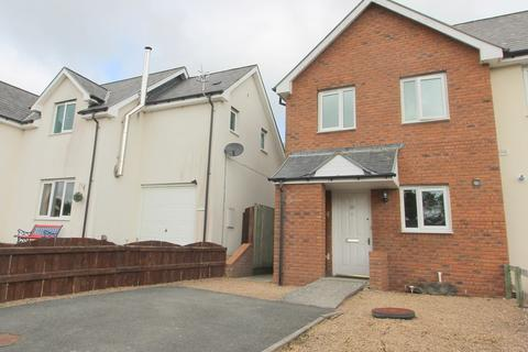 3 bedroom semi-detached house for sale - Bryn Steffan, Lampeter, SA48
