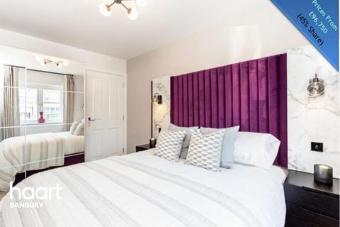 1 bedroom flat for sale - Vanderbilt Homes, Bicester