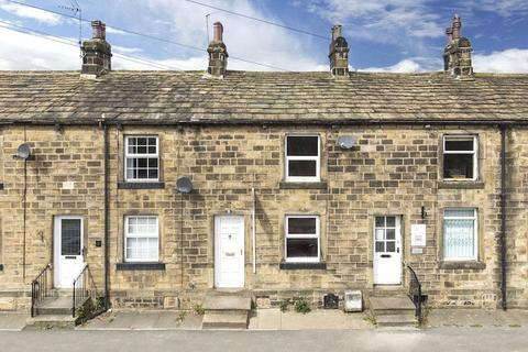 2 bedroom terraced house for sale - Station Road, Burley in Wharfedale, Ilkley, West Yorkshire